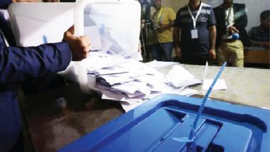 المفوضية: نتائج الانتخابات ستعلن خلال يومين ونطمئن المرشحين والأحزاب بنزاهتها