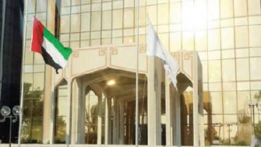 «النقد العربي» يناقش تأثير العملات الافتراضية والقرصنة