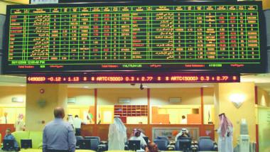 انخفاض معظم البورصات الخليجية