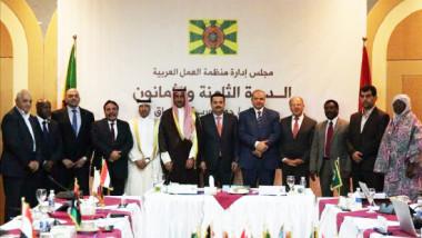 بدء أعمال الدورة الـ 88 لمجلس إدارة منظمة العمل العربية في بغداد