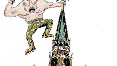 بوتين يفوز بالانتخابات الروسية عن موقع «كارتون سياسي»