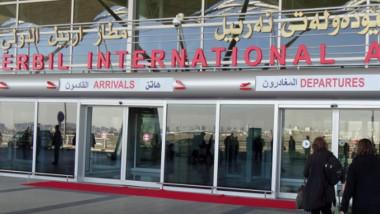 تشغيل مطاري أربيل والسليمانية حال خضوعهما لسيطرة الحكومة الاتحادية