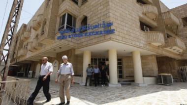 سوق العراق للأوراق المالية يحقق ارتفاعاً في الأسهم المتداولة