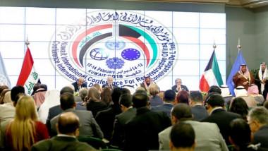 ماهو تأثير مؤتمر الكويت للمانحين على مستقبل العراق؟