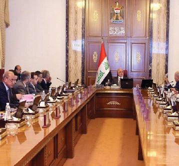 العراق ينظم لاتفاقية بنك الاستثمار الآسيوي للبنى التحتية
