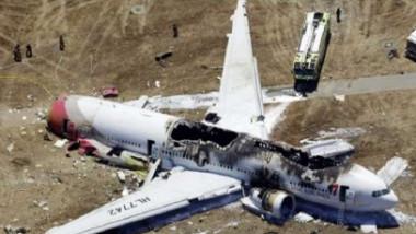 مقتل 11 امرأة في تحطم طائرة تركية جنوب غربي إيران