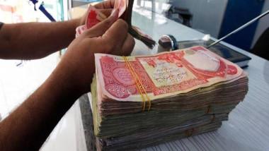 """330 مليار دينار قروض """"العمل""""  لتخفيف البطالة"""