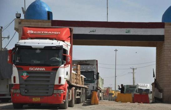 5.6 مليار دولار إيرادات الصادرات الإيرانية الى العراق – جريدة الصباح الجديد