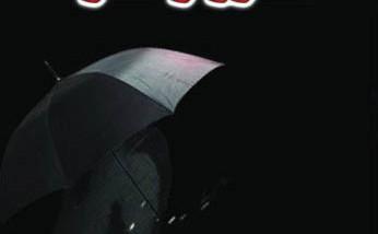 أزمة ميديا  في «كرز و مطر» لـ»ليلى السيد»1