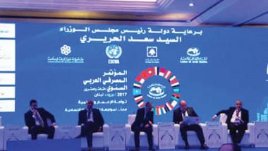 ابتكارات التكنولوجيا المالية في أعمال مؤتمر اتحاد المصارف العربية