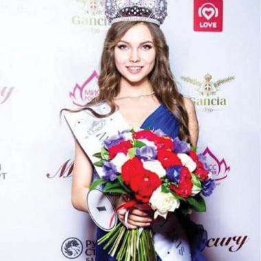 الإعلان عن ملكة جمال روسيا لعام 2018