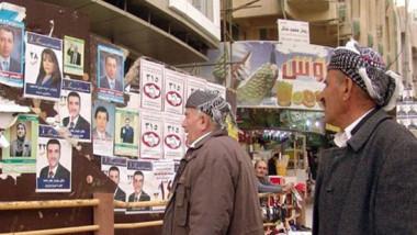 الحزب الديمقراطي يصادر البطاقات الانتخابية للنازحين في المناطق المتنازع عليها