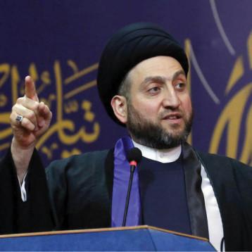 الحكيم: إصلاح الوضع العراقي بيد الشعب واختياره للأكفاء