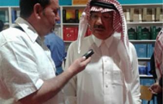 بعد انقطاع لأكثر من ثلاثة عقود ..  السعودية تشارك في معرض بغداد الدولي للكتاب
