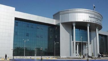 انتخاب العراق عضواً بالمكتب التنفيذي لاتحاد المحاكم والمجالس الدستورية العربية