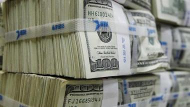 تراجع مبيعات المركزي من العملة الأجنبية