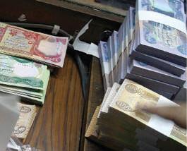 تفاهم عراقي ـ سعودي في القطّاع المصرفي