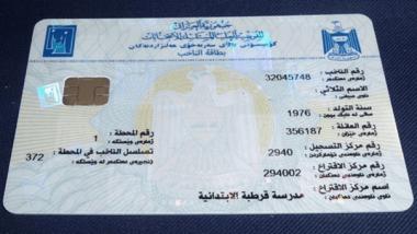توزيع 800 ألف بطاقة انتخابية في نينوى من أصل مليونين و300 ألف