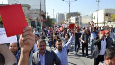 الحزب الديمقراطي يتهم أطرافاً سياسية بالتظاهر لمنع إجراء الانتخابات في كردستان