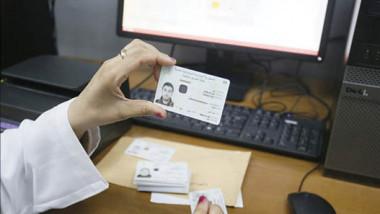 حملة بطاقات 2014 مشمولون بالمشاركة في الانتخابات أسوة بحاملي البطاقات البايومترية