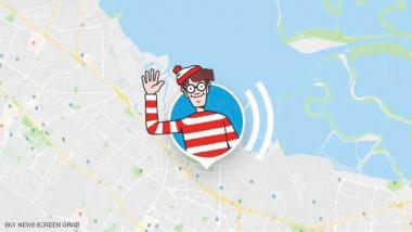 """هكذا احتفت """"خرائط غوغل"""" بكذبة أبريل"""