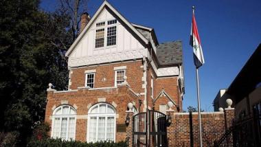 شبهات فساد بملايين الدولارات في شراء مباني القنصليات العراقية