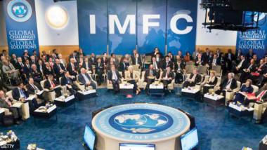 صندوق النقد الدولي يتوقع نمواً ثابتاً للاقتصاد العالمي