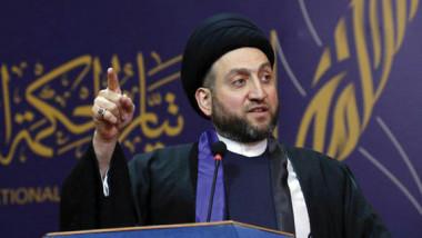 الحكيم: العراق أمام فرصة تأريخية للعب دور إيجابي بالمنطقة