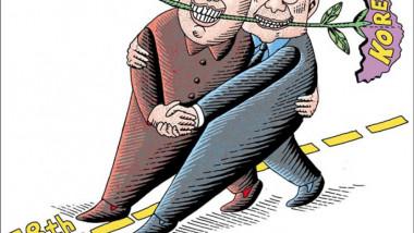قمة السلام الكورية عن موقع «كارتون سياسي»