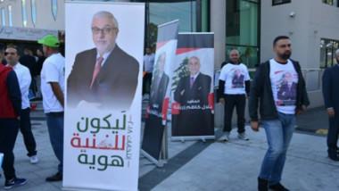 لبنانيو أستراليا يدلون بأصواتهم لأول مرة في الانتخابات البرلمانية