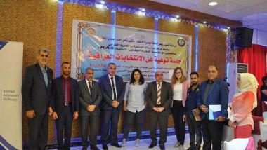 مركز دراسات البصرة والخليج العربي ينظم جلسة عن الانتخابات