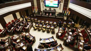 مطالبة حكومة الاقليم بالكشف عن ايراداتها  المالية وميزانياتها السنوية