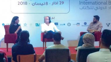 معرض بغداد الدولي يحتضن الكتّاب العرب والعراقيين