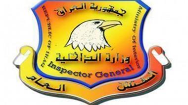 20 ضابطاً ومنتسباً سجلوا 31 مركبة حمل بوثائق مزورة تضبطهم الداخلية