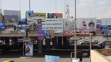 """موصليون: لافتات المرشحين أجمل من شعارات """"داعش"""" برغم العيوب"""