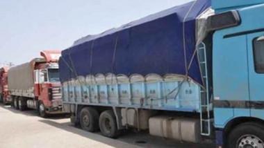 وزير الصناعة والمعادن: إعفاء 399  منتجا أردنيا من الجمارك