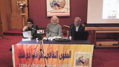يضمهما المقهى الثقافي العراقي في لندن