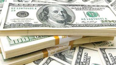 1.2 مليار دولار تسهيلات «تمويل التجارة العربية»