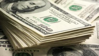 117.5 مليون دولار مبيعات المركزي العراقي