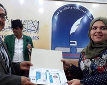 اتحاد الأدباء يحتفل بعيد تأسيسه..
