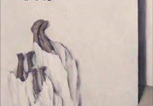 اختزال الحكي وانزياح المعنى في(روشيرو)
