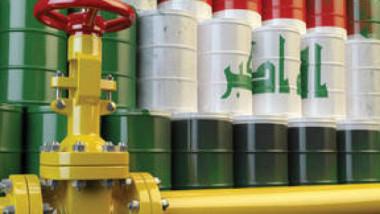 ارتفاع أسعار النفط عند أعلى مستوى لها منذ عام 2014