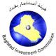 استثمار بغداد: 70 مشروعاً سكنياً في بغداد قيد التنفيذ