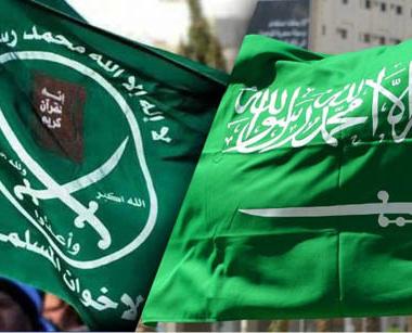 الإخوان والمملكة العربية السعودية: بين الماضي والحاضر