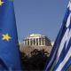 الاتحاد الأوروبي واليونان يتفقان على مراجعة أخيرة لبرنامج المساعدة