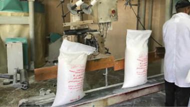 التجارة تبحث آلية إنتاج الطحين الصفر لشهر رمضان