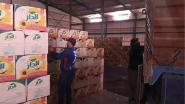 التجارة تبحث إنجاز معاملات المواطنين في مراكز تموين بغداد
