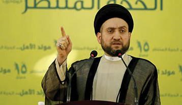 الحكيم يدعو الى ابعاد العراق عن المحاور الاقليمية والدولية