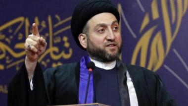الحكيم: المرحلة تتطلب حكومة تمثل العراقيين جميعاً