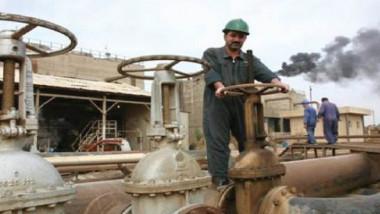 العراق يوقع عقدا لتطوير حقول كركوك مع شركة Bp العالمية